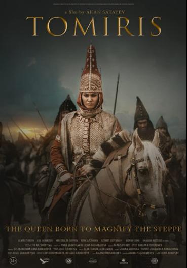 Tomiris 2019 [DVD Custom] [Castellano] PremierFTP