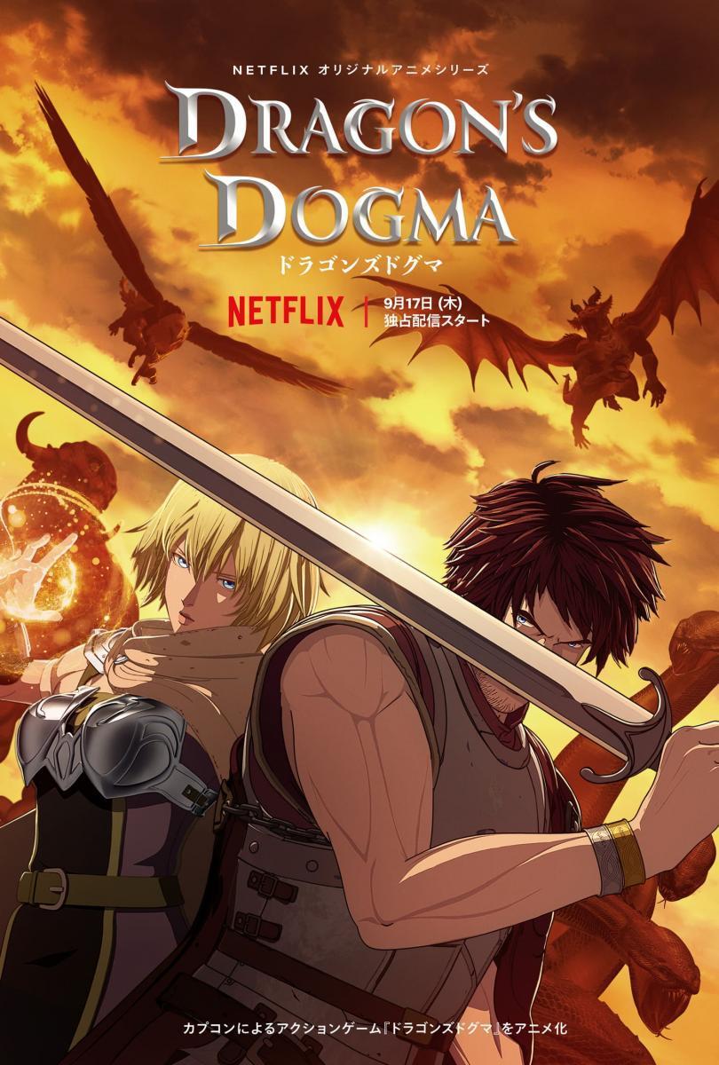 Dragon's Dogma (Serie de TV) [DVD Custom] [Latino] Premier FTP