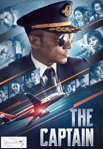 The Captain 2019 [DVD Custom] [Latino] Premier FTP